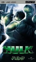 Hulk (UMD Video)(Japan Version)
