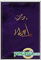 Geino Seikatsu 40 Shunen Kinen (Normal Edition)(Japan Version)
