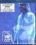 夏韶聲 oM Live 2007 (Blu-ray)