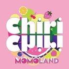 Chiri Chiri (Normal Edition) (Japan Version)
