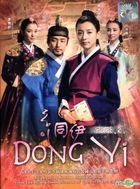 Dong Yi (DVD) (Part 2) (To Be Continued) (Multi-audio) (English Subtitled) (MBC TV Drama) (Malaysia Version)