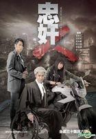 Black Heart White Soul (DVD) (Ep.1-30) (End) (Multi-audio) (English Subtitled) (TVB Drama) (US Version)