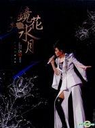 Jody Chiang 2013 Concert Live Karaoke (DVD)