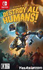 Destroy All Humans! (Japan Version)