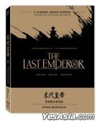 The Last Emperor (1987) (Blu-ray) (Digitally Remastered) (Taiwan Version)