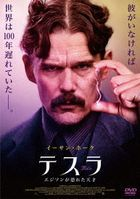 Tesla  (DVD) (Japan Version)