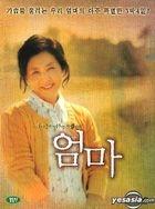 Long and Winding Road (DVD) (DTS) (Korea Version)