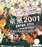 Gangs 2001