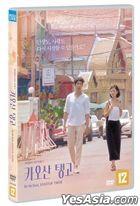 On the Road, Khaosan Tango (DVD) (Korea Version)