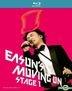Eason's Moving On Stage 1 Karaoke (Blu-ray)