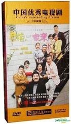 Qi Pa Yi Jia Qin (DVD) (End) (China Version)