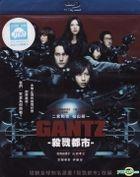Gantz (Blu-ray) (Taiwan Version)