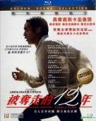 12 Years A Slave (2013) (Blu-ray) (Hong Kong Version)