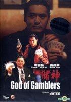 God of Gamblers (1989) (DVD) (Remastered Edition) (Hong Kong Version)