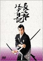 Choshichiro Edo NIkki DVD Box (DVD) (Japan Version)