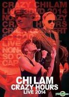 ChiLam Crazy Hours Live 2014 Karaoke (3DVD)