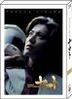 Space Battleship Yamato (Blu-ray) (Premium Edition) (Japan Version)