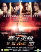 Black & White: The Dawn Of Justice (2014) (Blu-ray) (3D) (Hong Kong Version)