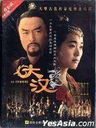 Xin Zhui Chuan Qi (2004) (H-DVD) (Ep. 1-43) (End) (China Version)