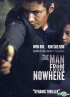 The Man From Nowhere (DVD) (US Version)