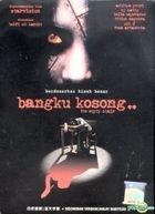 Bangku Kosong (AKA: The Empty Chair) (VCD) (Malaysia Version)