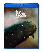 Sayonara Jupiter  (Blu-ray) (日本版)