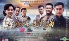 Xiang Dong Shi Da Hai (DVD) (End) (China Version)