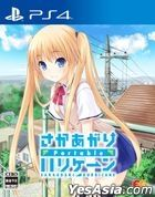 Saka Agari Hurricane Portable (Normal Edition) (Japan Version)