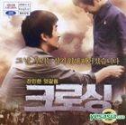 Crossing (VCD) (Korea Version)