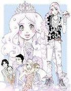 Jellyfish Princess (Kuragehime) (Blu-ray) (Vol.2) (First Press Limited Edition) (Japan Version)