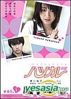 Hatsukare Vol.1 (Japan Version)
