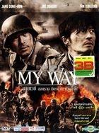 登陸之日 (2011) (DVD) (泰國版)