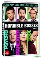 Horrible Bosses (DVD) (Korea Version)