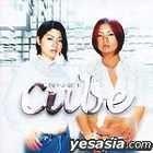 Cube (Japan Version)