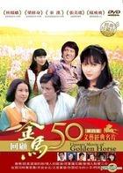 50 Literary Movie of Golden Horse Part 4 (DVD) (10-Disc Boxset) (Taiwan Version)
