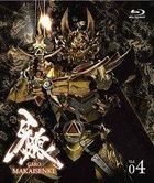 GARO - Makaisenki (Blu-ray) (Vol.4) (Japan Version)