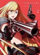Noragami Aragoto Vol.2 (DVD) (First Press Limited Edition)(Japan Version)