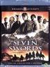 Seven Swords  (Blu-ray) (US Version)