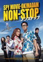 Ok! Madam (DVD) (Japan Version)