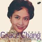 Hong Kong's Grace Chang (Reissue Version)