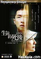Till We Meet Again (2019) (Blu-ray) (Hong Kong Version)