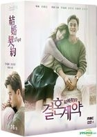 Marriage Contract (DVD) (Ep. 1-16) (End) (Multi-audio) (MBC TV Drama) (Taiwan Version)