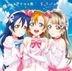 Gekijouban Lovelive! The School Idol Movie Single 3 Bokutachi wa Hitotsu no Hikari / Future Style (Japan Version)