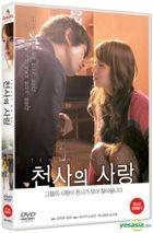 My Rainy Days (2010) (DVD) (Korea Version)