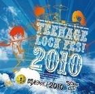 Senkou Riot 2010 (Japan Version)