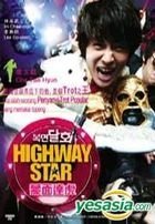 Highway Star (VCD) (Malaysia Version)