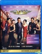 Triumph In The Skies (2015) (Blu-ray) (Hong Kong Version)
