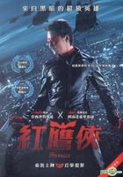 The Red Eagle (DVD) (English Subtitled) (Taiwan Version)