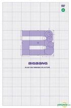 Big Bang's Alive 2012 Making Collection (3DVD + Photobook) (Repackage) (Korea Version)