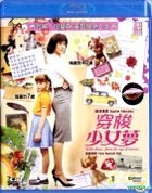 With Love...From the Age of Reason (2010) (Blu-ray) (Hong Kong Version)